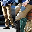 【送料無料】 OAR'S [オールズ] パンツ スリム テーパード カーゴ 立体裁断 ストレッチ ジャーマンクロス 製品染め 「座った時に モノが取り出しやすい ポケット」 メンズ 男性用 レディース