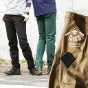 パンツ テーパード カーゴ 立体裁断 ストレッチ ジャーマンクロス 製品染め 「サイド スマホ ポケット 」メンズ レディース チノパン …