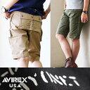 【送料無料】 AVIREX [アヴィレックス] ショートパンツ チノクロス生地 カーゴパンツ カーゴショーツ ハーフパンツ AVIREX S M L XL | 大きいサイズ チノパンツ チノパン チノ