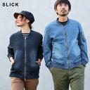 【いい夫婦 割引対象外】【送料無料】 Slick [スリック] ブルゾン MA-1ミリタリージャケット ジョグデニム ニットデニ…