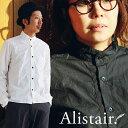 シャツ 長袖 「ハイ バンドカラー」 綿100% タイプライター 刺繍 配色 ボタン 日本製 ダックテール メンズ レディー…