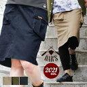 【初回限定ポイント15倍】【予約販売】【全国一律送料324円】 OAR'S [オールズ] スカート ひざ丈 膝丈 ミドルスカート…