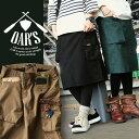 【ミリタリー企画】【全国一律送料324円】OAR'S[オールズ]スカート ひざ丈 膝丈 ミドルスカート カーゴポケット レデ…