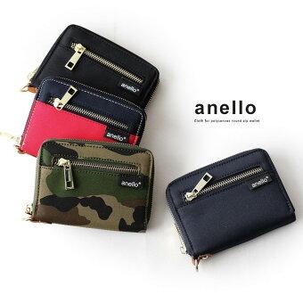 アネロ(anello) 財布 ラウンドジップ ポリキャンバス生地 カード入れ4 札入れ2 小銭入れ付き (アネロ)  春 夏