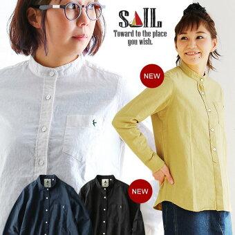 シャツ 長袖 トップス バンドカラー 日本製 綿麻 コットン リネン キャンバス ワンポイント 鳥 つばめ 刺繍 刻印入りボタン