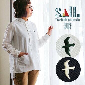 シャツ 長袖 プルオーバー トップス 日本製 綿100% ソフト オックス 無地 つばめ ツバメ 刺繍 サイド スリット