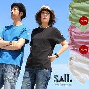 (5色)ホワイト/ブラック/よもぎ/フジイロ/あお