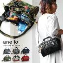 【全国一律送料324円】 anello [アネロ] ミニショルダーバッグ 斜めがけ 口金入り 硬め ポリキャンバス素材 鞄 サブバッグ レディース|…
