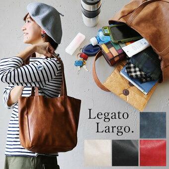 legato largo(レガートラルゴ) バッグ トート トートバッグ 肩掛け フェイクレザー B5書類収納可 500ml  (レガートラルゴ)  春 夏