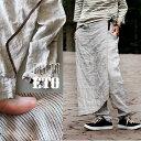 【夏の一張羅】【送料無料】 BLUETO [ブルート] パンツ テーパード ウエストゴム 「巻きスカート エプロンスカート」…