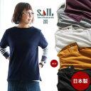 カットソー 半袖 バスクシャツ バスク ボートネック サイドスリット 後ろが長い 日本製 綿100% コットン 無地 ワッペン付き レディー…