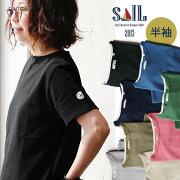(8色)ブラック/杢グレー/グリーン/キナリ/ネイビー/カーキ/ブルー/コーラル