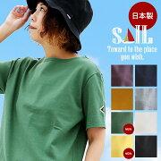 (8色)キナリ/ネイビー/杢グレー/ブラック/グリーン/ターメリック/イエロー/スモークブルー