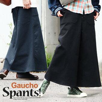 PATYパンツ ガウチョ 「前はパンツ 後ろはスカート」 マキシスカート風 ウエストゴム ワイドパンツ ストレッチ