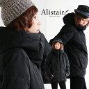 【いい夫婦 割引対象外】【A-ノベルティ対象】【送料無料】ALISTAIR[アリステア]ブルゾン ジャケット 中綿 ダウン ボリュームネック ハ…