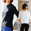 【予約販売】【送料無料】 ALLUMER [アリュメール] 5分袖 プルオーバー カットソー ワッフル素材 クルーネック 綿100% 日本製 国産 吸水性 涼しい ブラック ホワイト グレー 一枚着