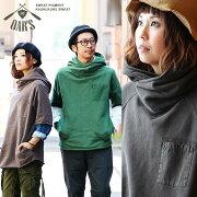 (3色)ブラック/チョコ/グリーン