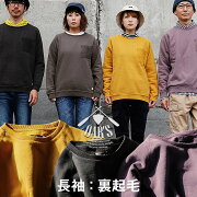 (4色)チョコ/ブラック/ラベンダー/マスタード