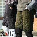 【送料無料】SAIL[セイル]パンツ ショートパンツ ウエストゴム 紐 『中綿 キルティング』 USAコットン 綿100% カット ネップ ストライプ メンズ レディース 重ね着 防寒 暖かい 秋冬
