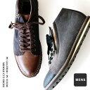 ミドルカット ブーツ PUレザー × PUスウェード 配色 切り替え サイドジップ ネイビー メンズ メンズシューズ カジュ…