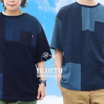 PATY Tシャツ ティーシャツ 半袖 胸ポケット 『異素材 パッチワーク』 配色 星 スター 三連    (ポイント対象外)
