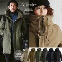 【送料無料】 ALISTAIR [アリステア] モッズコート ミリタリージャケット ロングコート 中綿キルティング ストレッチ ジャーマンクロス…