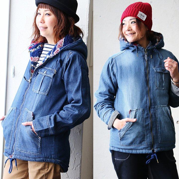 【送料無料】 裏ボア デニム フードジャケット マウンテンパーカー 中綿 袖裏キルティング レディース 女性用 冬 冬物