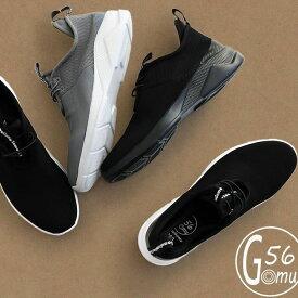 スニーカーハイカット 「ストレッチ素材」 「モノソック構造」 屈曲性 低反発 クッション 衝撃吸収 メンズ レディース 靴 25.0cm 26.0cm 27.0cm 28.0cm 40代 50代【送料無料】 Gomu56 [ゴムゴム]