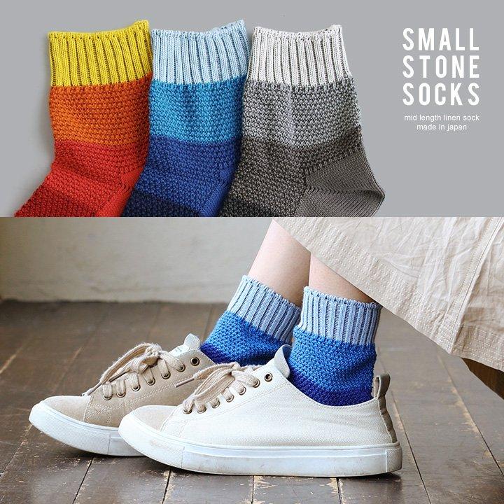 【全国一律送料324円】 SMALL STONE SOCKS [スモールストーンソックス] ソックス 靴下 くつ下 カノコ 切替 ミドル 風通し良い コットン ナイロン レディース 女性用 日本製 40代 50代