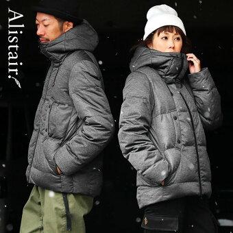 PATY ダウンジャケット  ボリュームネック フード付き 冬 軽量 保温