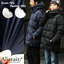 ダウンジャケット メンズ ダウンコート フード付き 防寒対策 アウター ポケット付き ミドル丈 カジュアルアウター 防…