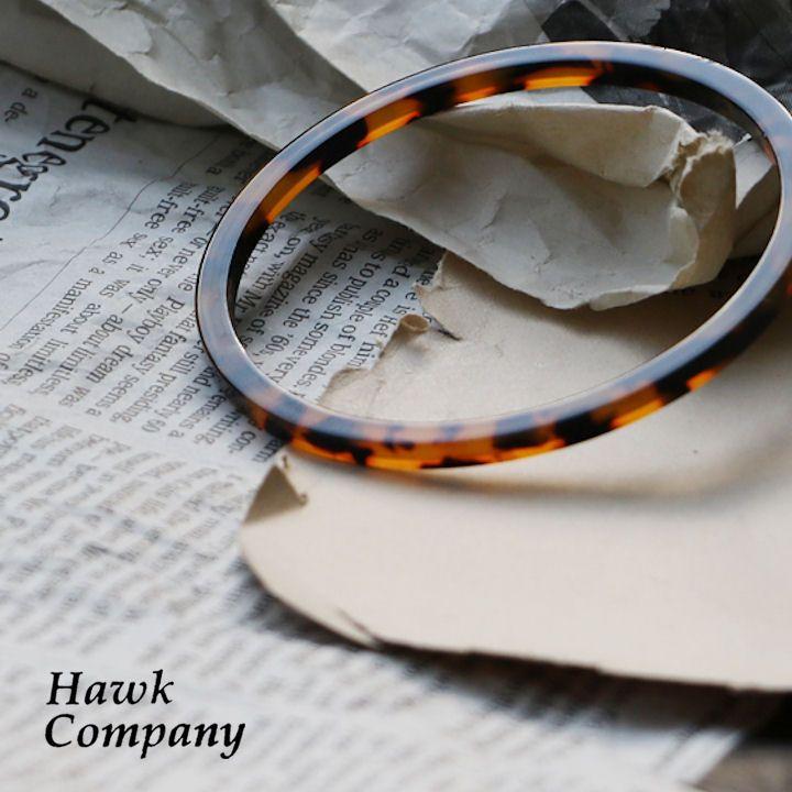 【全国一律送料324円】 HAWK COMPANY [ホークカンパニー] ブレスレット ブレス べっこう べっ甲 コンパクト レディースサイズ レディース 女性用 重ね付け アウトドア フェス 軽い 40代 50代