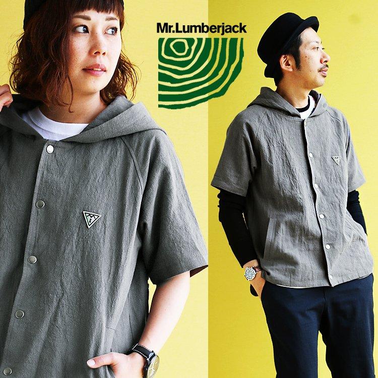 【送料無料】 Mr.Lumberjack [ミスターランバージャック] 半袖 シャツ パーカー フードシャツ シャツジャケット ラグラン 楊柳 綿麻 コットン リネン 『ビッグ ハンティング ポケット』トップス アウター 大きいサイズ 無地 40代 50代