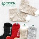 靴下 くつ下 ソックス アンクルソックス L字型 「ビッグスラブ」 吸汗 速乾 日本製 リブ編み メンズ レディース 女性…