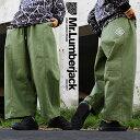 【予約販売】【送料無料】 Mr.Lumberjack [ミスターランバージャック] パンツ ワイド パラシュートパンツ ボリュームシルエット ウエストゴム ダーツ入り 高密度 ツイル 綿100% メン