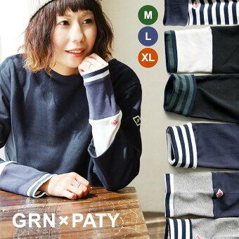 長袖 カットソー 「袖口 袖裏 ボーダー 袖切り替え」  お尻隠れる ゆったり 下着が見えない 薄手 綿100%