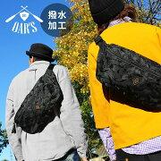 (1色)カモブラック