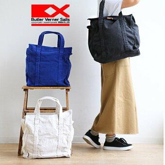 ボストンバッグ バッグ かばん 鞄 トートバッグ トート 両サイド (バトラーバーナーセイルズ)