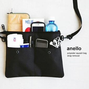 アネロ(anello) サコッシュ ショルダー バッグ 鞄 カバン 500ml ペットボトル ストラップ 取り外し 可能 ポーチ (アネロ)