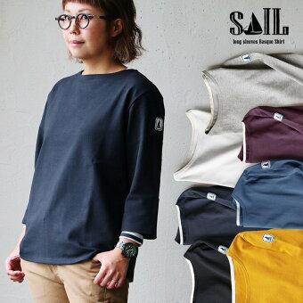 7分袖 カットソー トップス  綿100% バスクシャツ ボートネック 日本製 コットン 無地