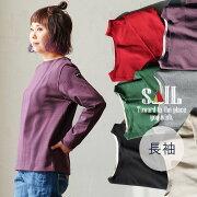 (8色)ブラック/杢グレー/グリーン/カーキ/キナリ/ネイビー/レッド/ハックルベリー