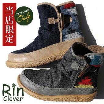 リン・クローバー(Rin Clover) ブーツ ミドル丈 裏ボア 「片手で履ける ゴム トグルボタン」 ネイティブ柄