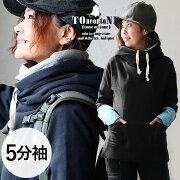 (2色)ネイビー/ブラック