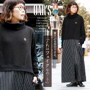 (1色)ブラック