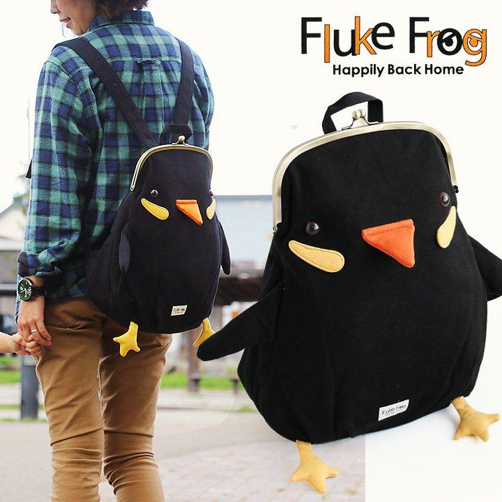 【送料無料】 Fluke Frog [フロックフロッグ] リュック バッグパック バッグ 鞄 カバン がま口 トリ 九官鳥 スウェット A4サイズ 背面ファスナー 大容量 レディース メンズ キッズ 子供 遠足 親子 Fluke Frog