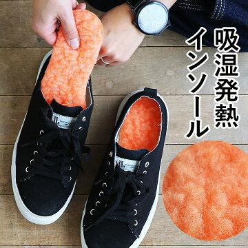 防寒のためだけの妥協した靴は履くなら、これでコト足りますよ!