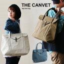 トートバッグ バッグ キャンバス トート レディース メンズ 日本製 カバン 鞄 かばん マザーズバッグ | トートバック …