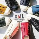 スニーカー ローカット スリッポン 紐なし ゴム入り 撥水 防汚 耐久 汚れにくい 履きやすい テフロン加工 レディース メンズ 靴 シューズ | カジュアル ひもなし 可愛い レディス SAIL [セイル]