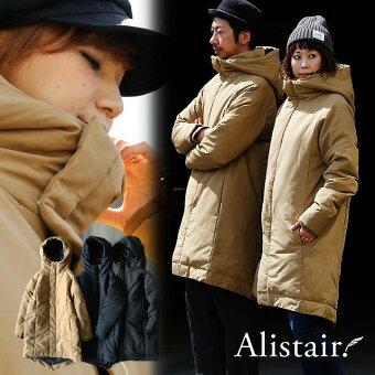 PATY ダウンジャケット ダウン コート ジャケット 「モンスター パーカー」 ボリューム ハイネック 軽量 防寒 袖リブ