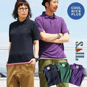 ポロシャツ リブ衿 吸水 速乾 消臭 ドライ 形状安定 UVカット つばめ 刺繍 裾 配色 パイピング